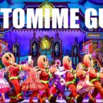Pantomime Guide 2020