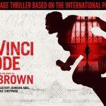 Da Vinci Code Uk Tour