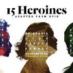 15 Heroines